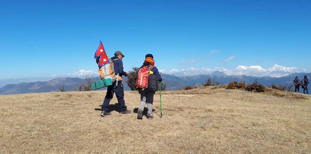 Mundum Trekking